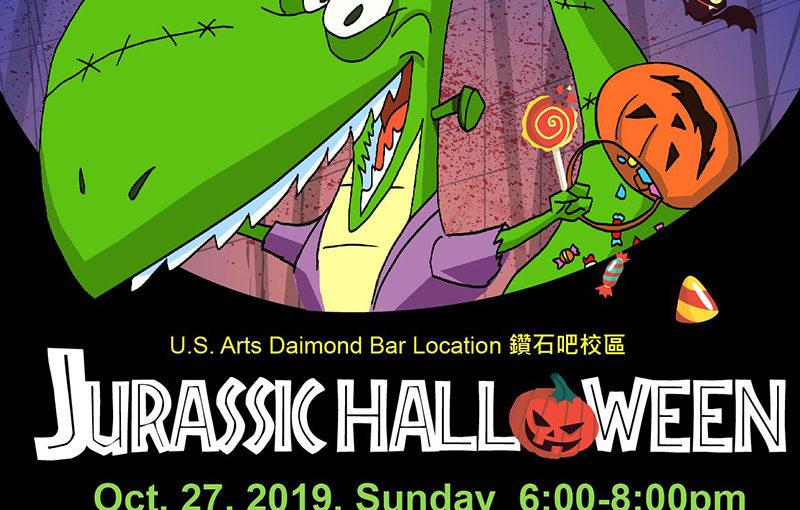 Halloween Party at Diamond Bar Location!