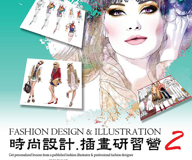 2019 Fashion Design and Illustration Workshop - Art Show