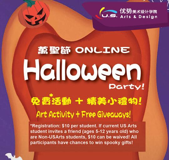 2020 Halloween Online!