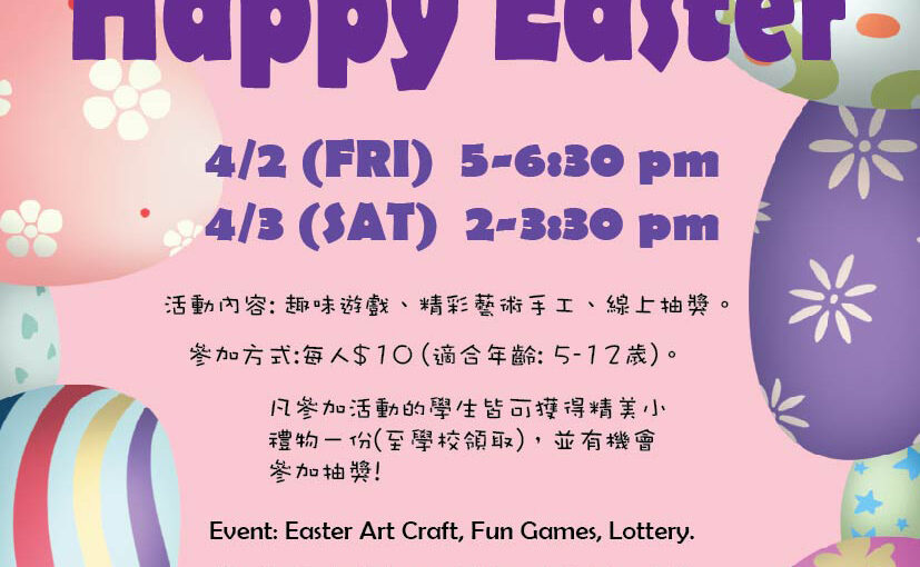 Happy Easter Online Event